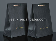 Luxury Black Paper Shopping Bag