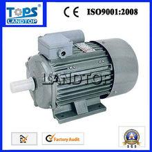 Single Phase Universal Motor AC 230V