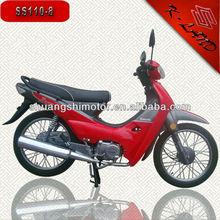 chongqing 110cc motorcycle for sale/110cc CUB motos/110cc CUB motorbike/110cc CUB moped