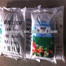 MKP 99% 0-52-34 wooden toys fruits and vegetables 7778-77-0 Monopotassium Phosphate MKP