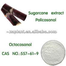ผู้ผลิตของขี้ผึ้งอ้อยสกัดoctacosanol( c28) 60%90%gc