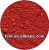 Iron Oxide Red Fe2O3 Powder Coating & Painting