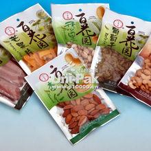 food packaging aluminum plastic bags