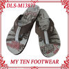 Fashion Comfortable Indoor Outdoor Slippers 2013