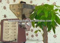 Coffee Bean Grinding Machine Coffee Bean Processing Machine