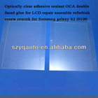 Optically clear adhesive sealant OCA double faced glue for LCD repair assemble refurbish renew for Sumsung galaxy S2 i9100