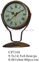 antique quartz clock