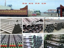 carbon steel seamless tube/pipe metal building materials