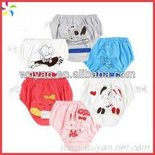 2013 baby underwear pattern