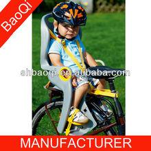baby rear bike carrier