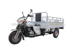 HZ200ZH-2A three wheel motorcycle