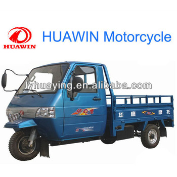 250cc closed cabin cargo tricycle,new three wheel motorcycle,3 wheel motorcycle