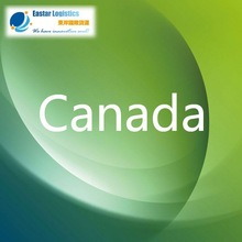 LCL Consolidation Services to Canada
