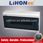 low voltage distribution box,iron basebox and plastic cover