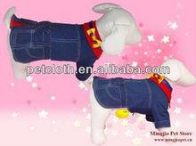 wholesale pet dog dress, dog clothes ( CDMJ-071)