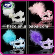 Feather Party Eye Mask Venetian Mask(White, Pink, Blue, Purple)