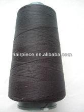 silk thread for weaving