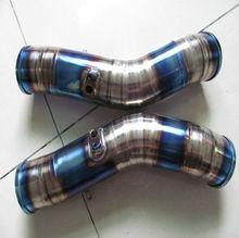 titanium intake pipes for automobile