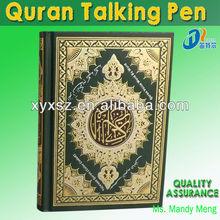 AL-Quran mp3 online