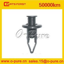 Auto plastic clips and fasteners KS-0215