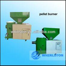 boiler matched pellet burner