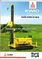 الصين الصانع حفر الآبار! آلة حفر آبار المياه العميقة kw20 200 m نموذج
