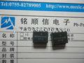 Original nuevo& hcnw4506, avago, dip/sop 8, optoacoplador