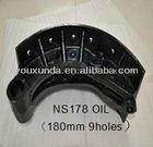 Auto parts Japan truck brake system brake shoes NS178 oil