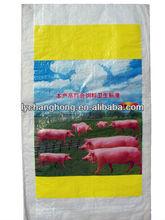 pp woven flour sack 25kg 50kg