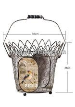 Shabby Rustic Garden Metal Decorative Basket