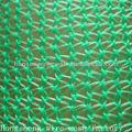 Hot 2013 direto da fábrica sombra verde tela líquida para jardim e plantas 16-year certified professional fábrica