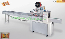 Cosmetics products automatic plastic film flow pack/packing/packaging machine