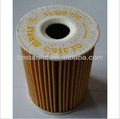 chevrolet cruze de papel barril de la base del filtro de aceite