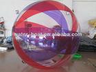 water walking ball, inflatable water ball, water ball,