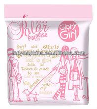 sanitary napkin product feminine hygiene
