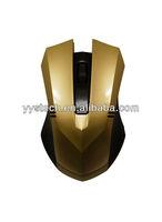 2013 Latest Computer 3d Mouse