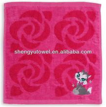 100% cotton jacquad tea towel