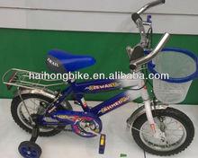 Mini size blue color with caliper brake kids bmx racing bikes,kids mini bmx bike for sale