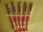 PE 100ml plastic ice lolly/ice pop tube in China