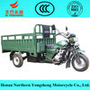new 3 wheel motorcycle 200cc water cooling engine