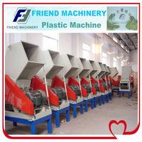 Strong Waste Film Bags Crusher/ Crushing Machine