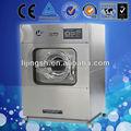 LJ industriale prezzi lavatrice/rondella estrattore, essiccatori, ferro da stiro, macchine per la pulizia a secco