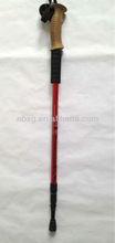 highquality three section aluminium walking sticks