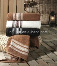 Walmart bath towel