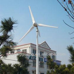 1KW wind turbine generator,windmill genenrator,wind power generator with High Efficiency