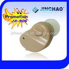 New Super Mini Ear Hearing Amplifiers Sound Enhancer Hard Of Hearing, Aid In Ear (JH-906)
