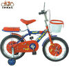 Specialized kids bike/cycling/road bike