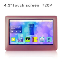 4.3 inch mp5 nature sounds player support 32-bit games