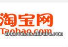 Taobao Agent/taobao buying agent