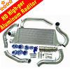 Automotive Auto Car Aluminum Intercooler kits for NISSAN SKYLINE R32 R33 R34 RB25DETINTERCOOLER auto parts radiator Piping Kit